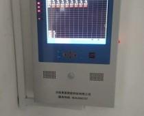 气体泄漏报警监控系统